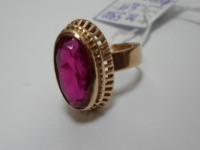 Кольцо  Золото 585 (14K) вес 6.17 г