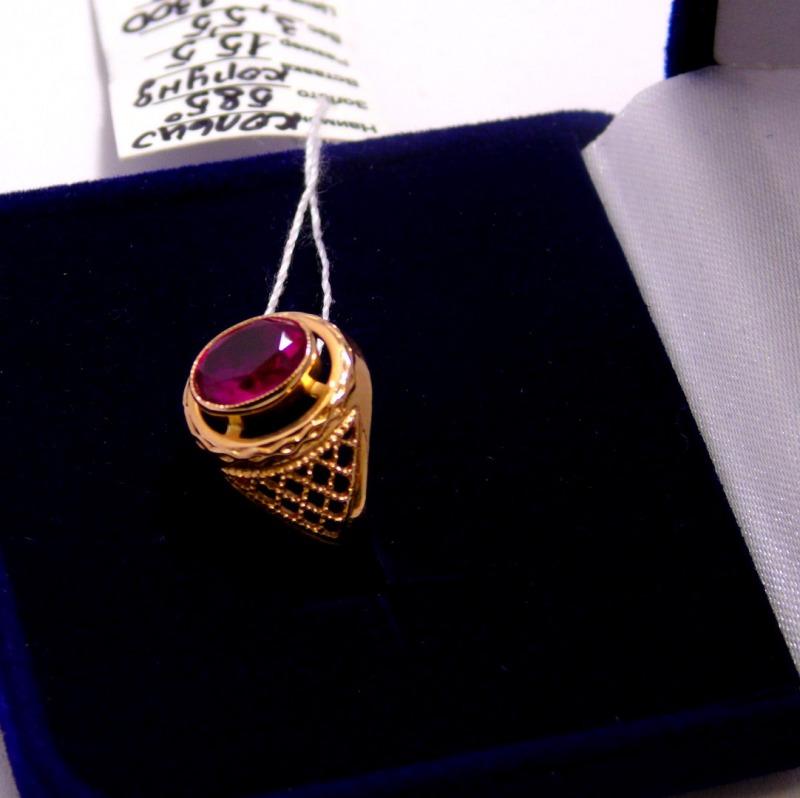 Кольцо 1Н 5738/1 Золото 585 (14K) вес 3.55 гр.