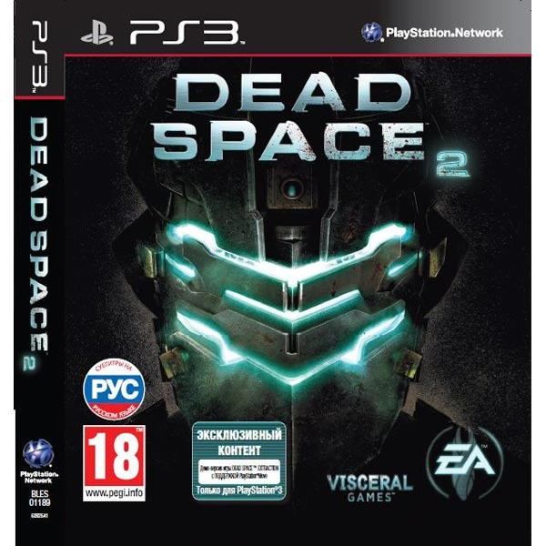 Диск PS3 Dead Space 2