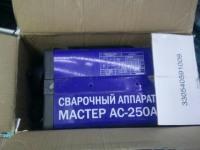 Сварочный Аппарат Мастер