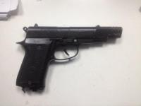 Пневматический пистолет Аникс A-101