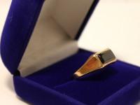 Кольцо с/к Золото 585 (14K) вес 3.63 г