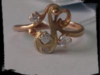 Кольцо Золото 585 (14K) вес 2.60 гр.
