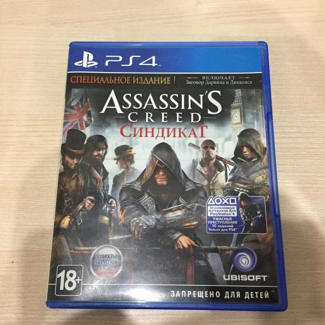 Диск PS4 асасин