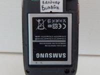 Смартфон Samsung Galaxy Pocket Neo GT-S5310 (без крышки Билайн)