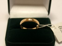Кольцо 3Н68 Золото 585 (14K) вес 3.63 г