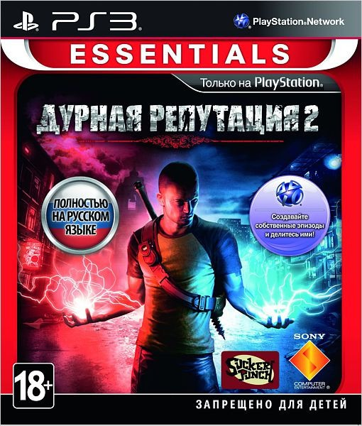 Диск PS3 Дурная репутация 2