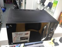 Микроволновая печь VR MW-G2000