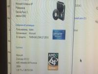 Системный блок Athlon 64
