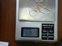 Цепь без синтетических вставок Золото 585 (14K) вес 4.29 г