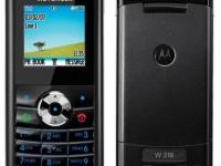 Телефон Motorolla W218