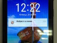 Телефон Lenovo A1000(гол)