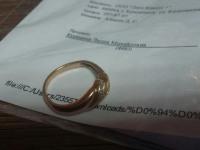 Кольцо Золото 585 (14K) вес 1.94 гр.