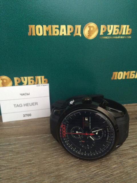 Мужские швейцарские наручные часы купить в интернет