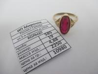 Кольцо с красным камнем Золото 585 (14K) вес 4.88 гр.
