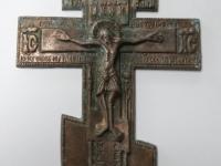 *Крест Иисуса Христа