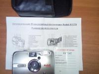 Фотоаппарат kodak kv270