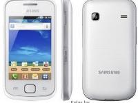 Samsung s 5660 white