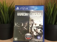 Rainbows x Осада PS4