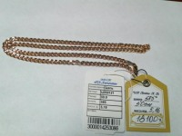 Цепь 50см 050121 Золото 585 (14K) вес 5.16 гр.