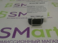 Aple watch 7000 + IpodGhPM