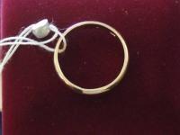 Кольцо об. Золото 585 (14K) вес 2.30 г