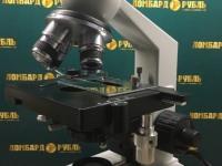 МИКРОМЕД Р-1 Микроскоп для морфологических исследований