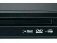 DVD-плеер Mystery MDV-732U