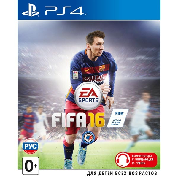 Диск PS4 FIFA 16