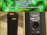 Sound blasteraxx  sb1380