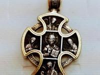 Крест Золото 958 (23K) вес 8.56 гр.