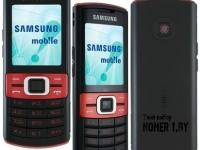 Samsung c3011 red
