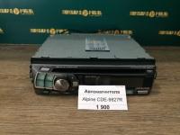 Alpine CDE-9827R