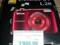 Цифровой фотоаппарат Nikon L28