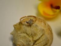 Кольцо с камнями Золото 585 (14K) вес 1.15 гр.