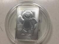 3 рубля Сочи 2014 Мишка