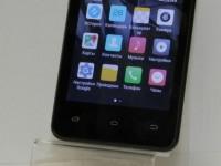 Смартфон Micromax Bolt Q301