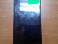 Телефон Dexp ixion x140