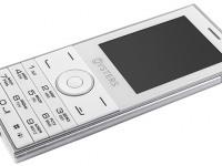 Сотовый телефон Oysters Ufa