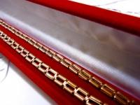 Цепь 1Н 5761 Золото 585 (14K) вес 11.31 гр.