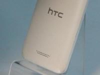 Телефон HTC Desire 616 Dual Sim (только трубка)