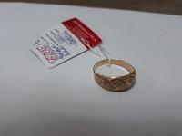 Кольцо с белым золотом Золото 585 (14K) вес 1.53 г