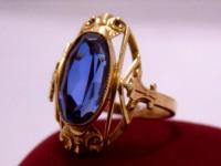 Кольцо С 281 Золото 585 (14K) вес 5.34 гр.