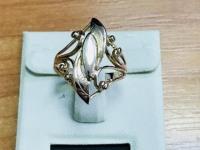 Кольцо Золото 585 (14K) вес 3.91 г