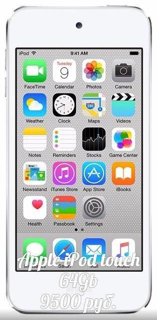 MP3-плеер Apple iPod touch 5gen 64Gb iSight, в коробке: з/у, гарнитура, рук-во