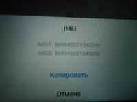 Смартфон LeEco Le 2 32GB
