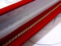 Браслет С 234 Золото 585 (14K) вес 2.95 г