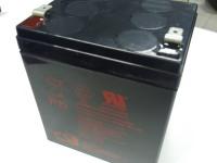 Аккумулятор MH14533n
