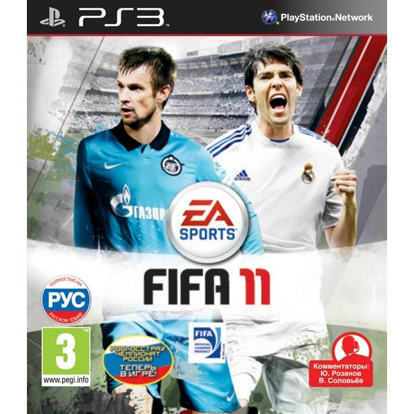 Диск PS3 FIFA 11