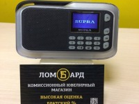 Радиоприемник Supra PAS-3909